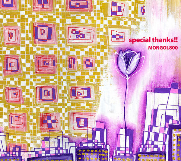 special thanks!!