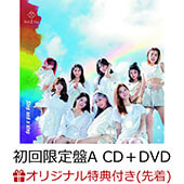 Step and a step (初回限定盤A CD+DVD) (オリジナルA5クリアファイル(全10種ランダム1種)