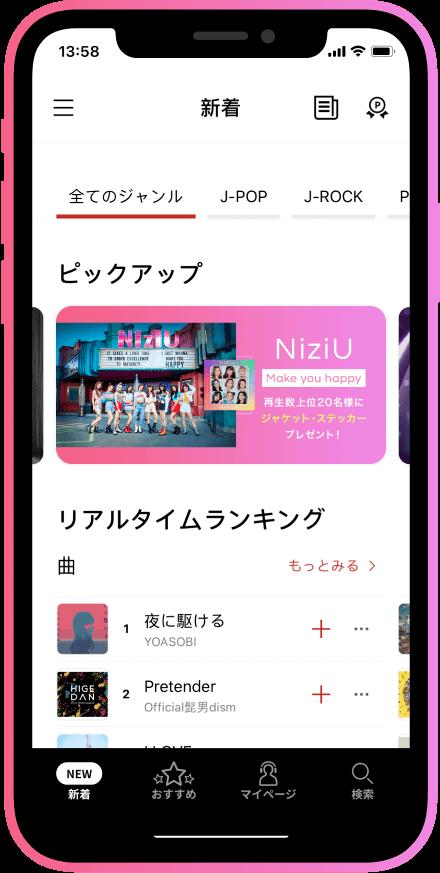 アプリスクリーンショット