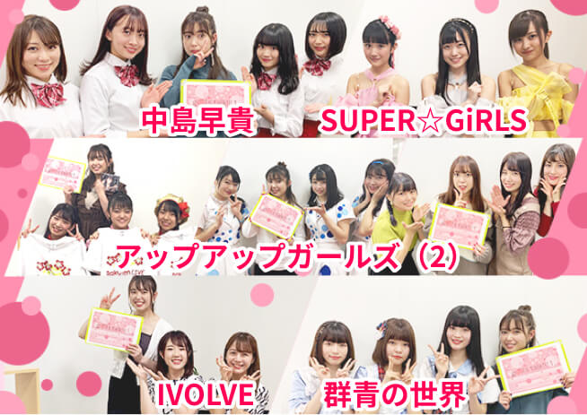 girls talk !!! LIVE Vol.1 イメージ