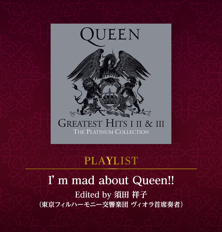 I'm mad about Queen!!
