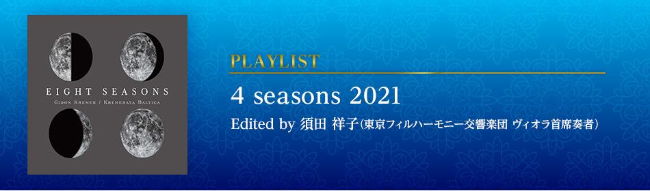4 seasons 2021