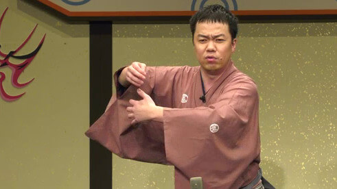 立川吉笑 一人相撲 (ひとりずもう)